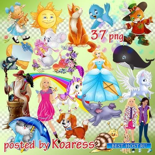 Детский png клипарт для дизайна - рисованные животные, птицы, дети, сказочн ...