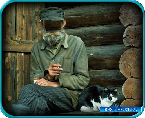 Мужской шаблон для фотошопа - Древний дед