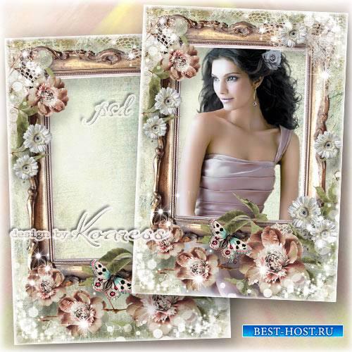 Романтическая рамка для фотошопа - Винтажный портрет