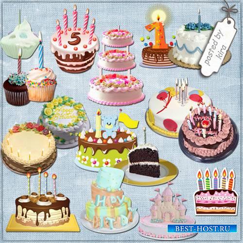Клипарт - Праздничные тортики ко дню рождения