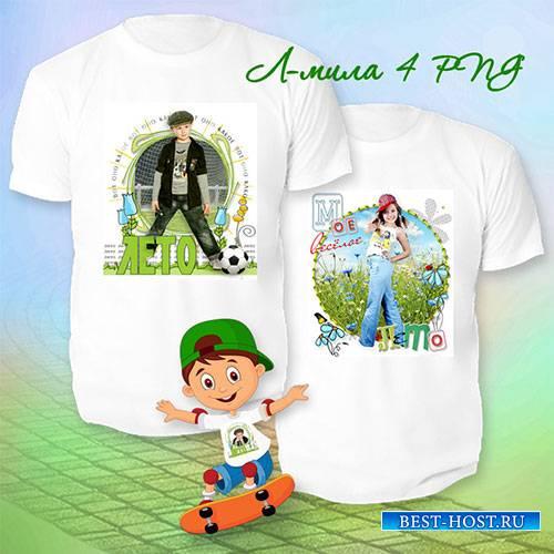 Принты на детские футболки