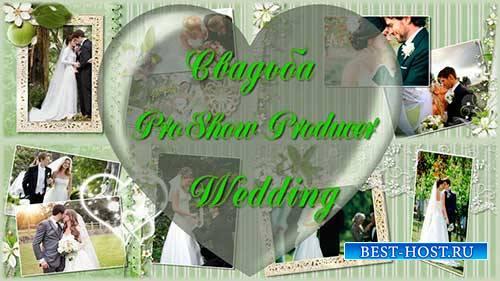 Проект для ProShow Producer - Свадьба