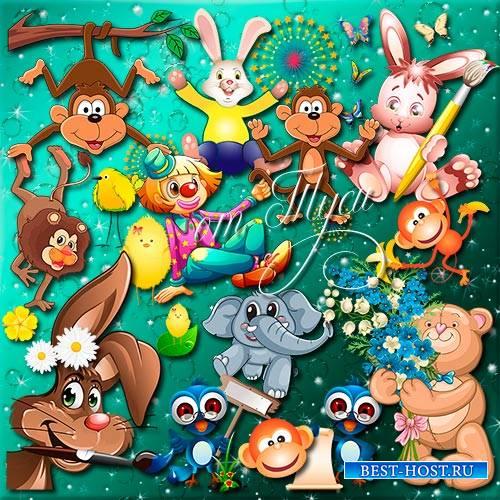 Детский клипарт - Животные забавные - они такие славные