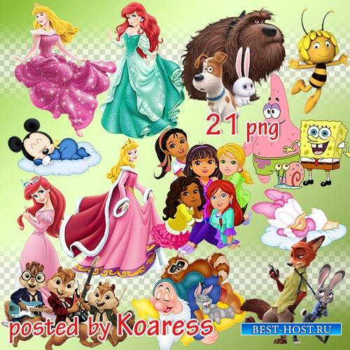 Детский png клипарт для фотошопа - Персонажи любимых мультфильмов Диснея и Ко - часть 3