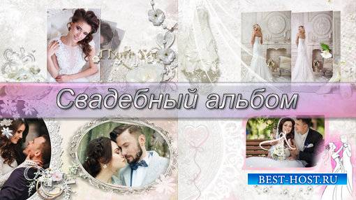 Wedding album - project for ProShow Producer
