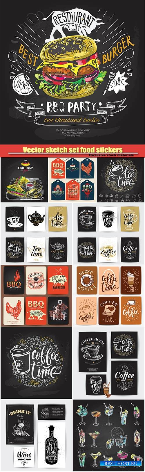 Hand drawn vector sketch set food stickers, alcoholic cocktail, coffee, bar ...