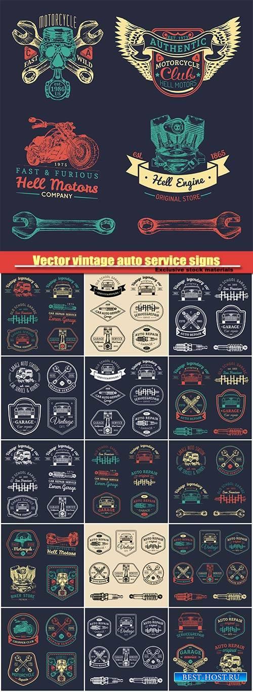 Vector vintage auto service signs collection