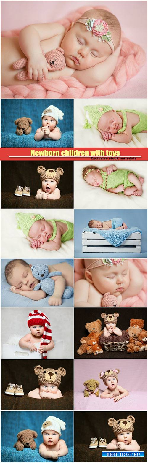 Newborn children with toys