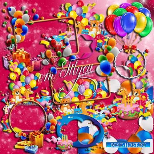Набор детских рамок - В День рождения у всех будет радость и успех
