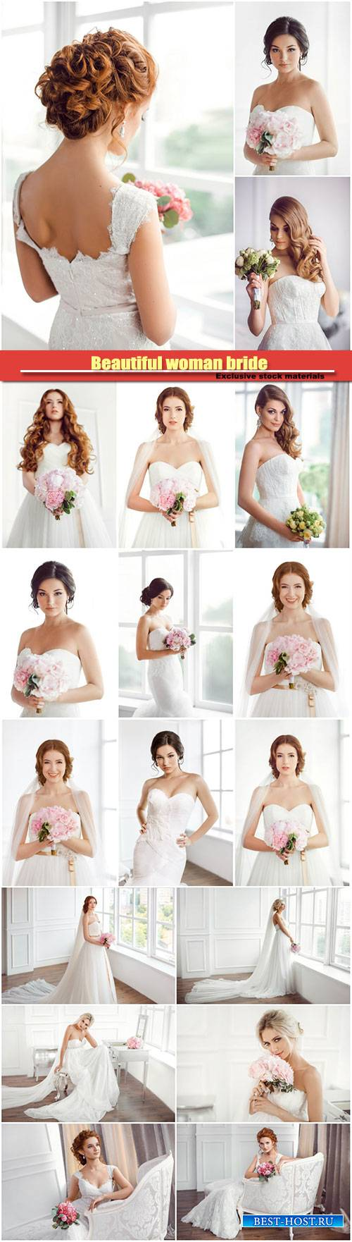 Beautiful woman bride with wedding bouquet