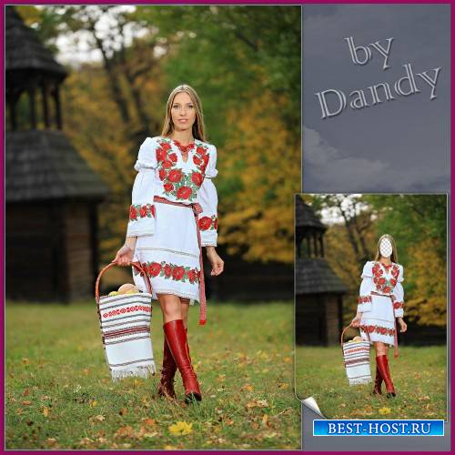 Шаблон для фотошопа - Девушка в национальном костюме