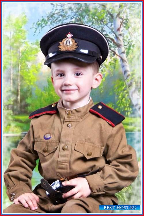 Детский шаблон для мальчика – Военный