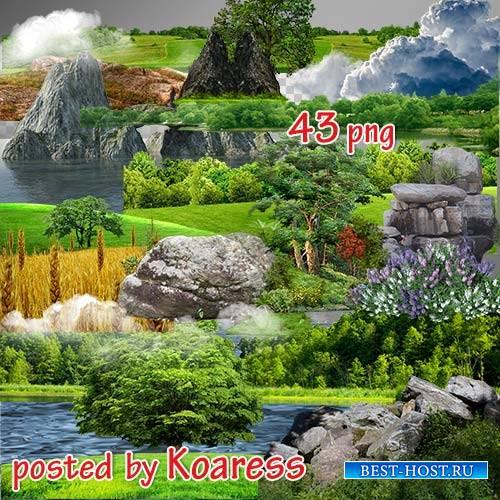 Png клипарт для фотошопа - Море, поля, горы и другие элементы пейзажа