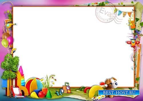 Детская рамочка для фотошопа - На солнечной детской площадке