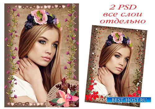 Рамка для фото Кофейная с цветами