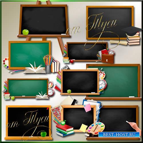 Школьный клипарт - Школьная доска