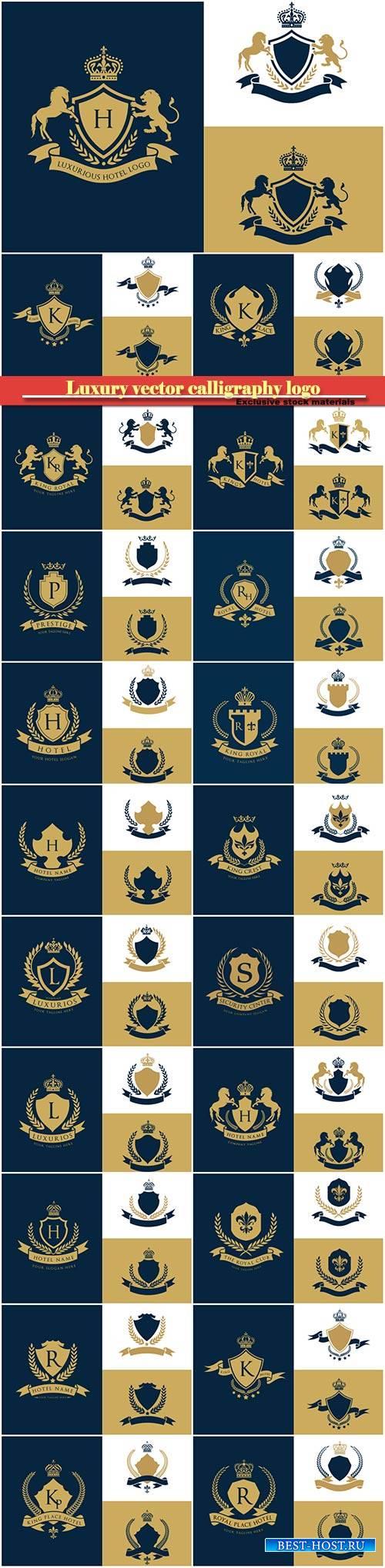 Luxury vector calligraphy logo, heraldry premium insignia design crown
