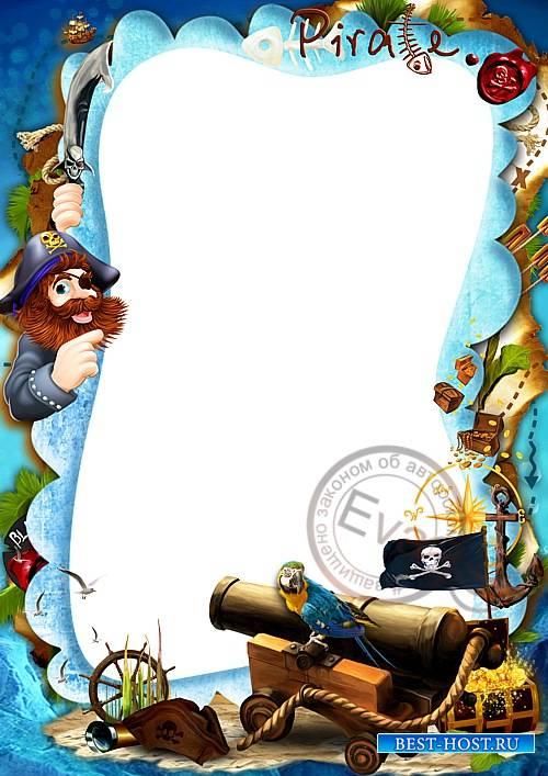 Детская рамка для фотографий - Мой веселый пират