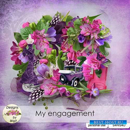Романтический скрап-набор - Моя помолвка
