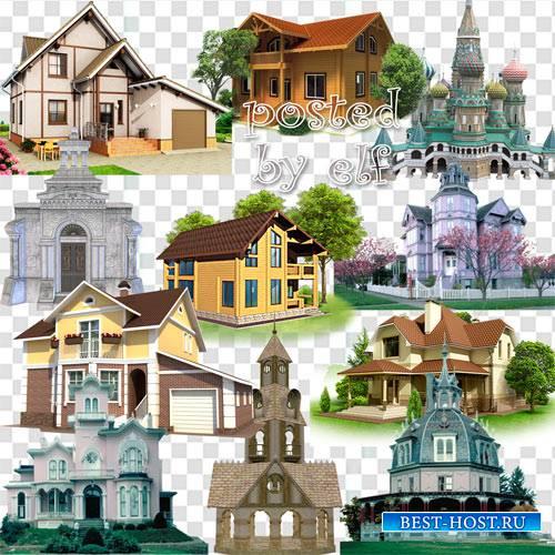 Дома и здания в png