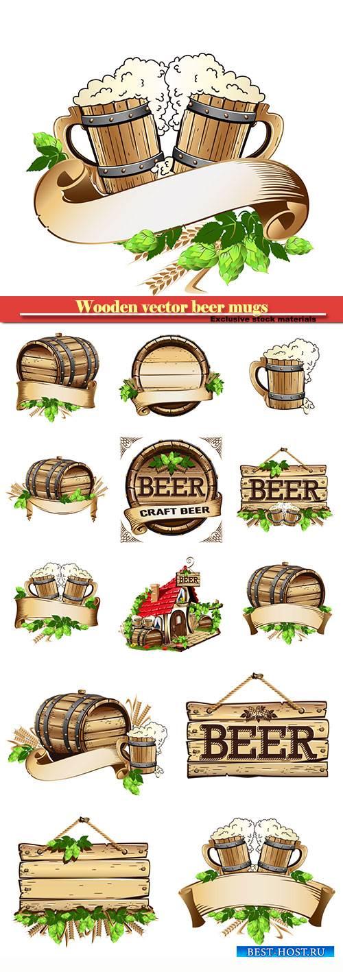 Wooden vector beer mugs and beer barrel still life