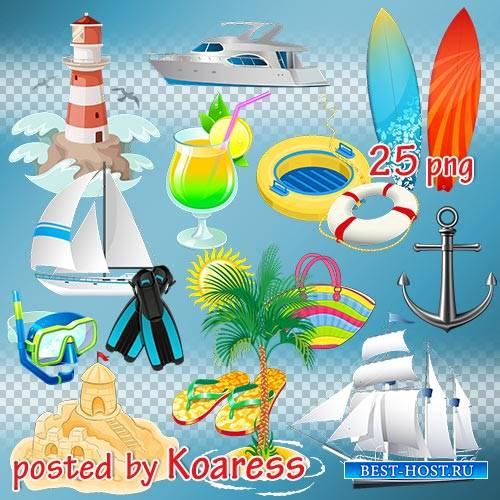 Png клипарт на прозрачном фоне - Лето, море, яхты (часть 2)