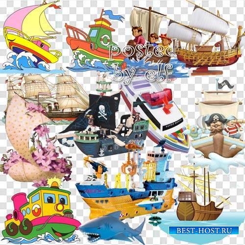 Корабли и кораблики PNG клипарт