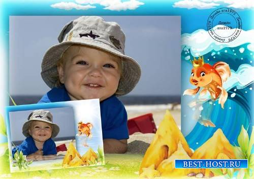 Рамка для фотошопа – Синее, синее море