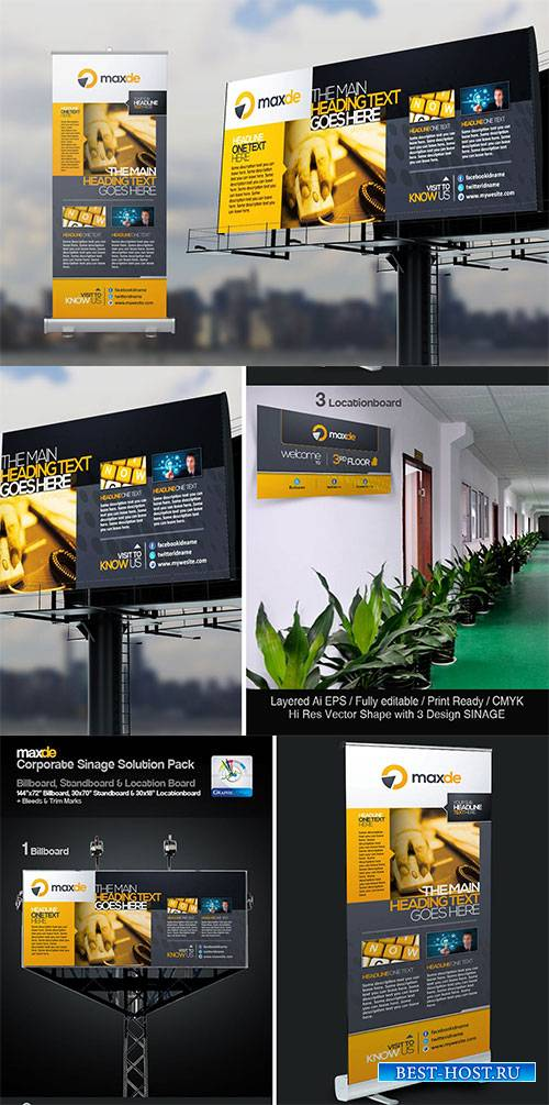 Clean Signage Solution Pack