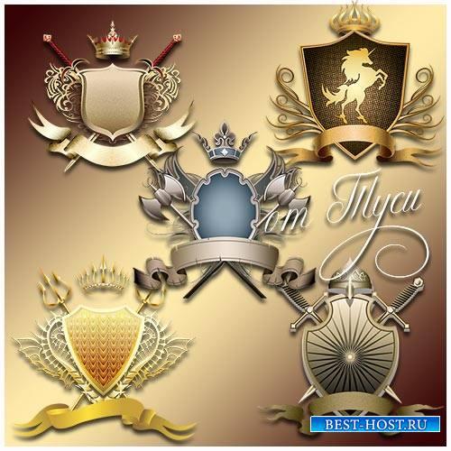 Геральдические гербы - Клипарт