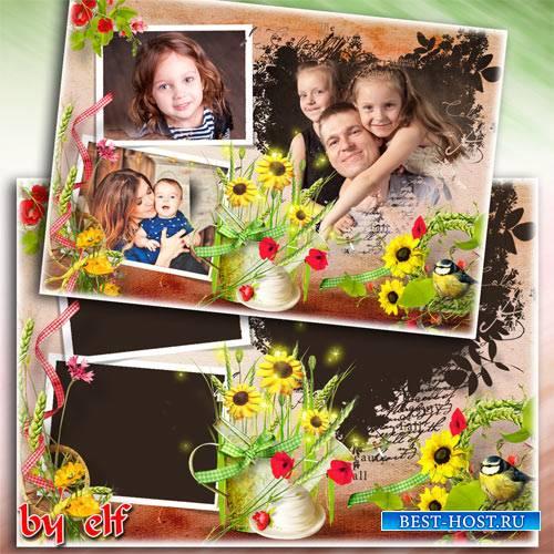 Рамка для фото - Моя семья