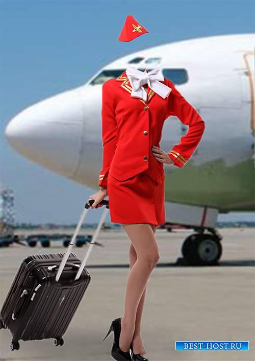 Женский фотошаблон - Стюардесса перед рейсом
