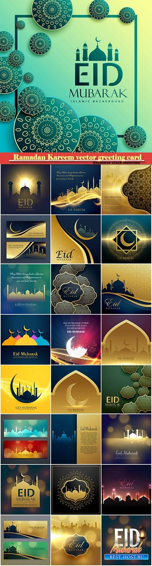 Ramadan Kareem vector greeting card, islamic background # 19