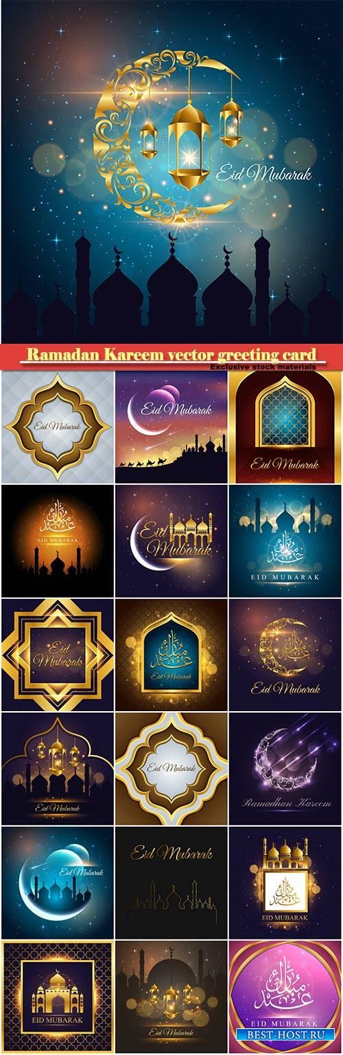 Ramadan Kareem vector greeting card, islamic background # 20