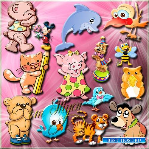 Детский клипарт - Забавные игрушки - милые зверушки