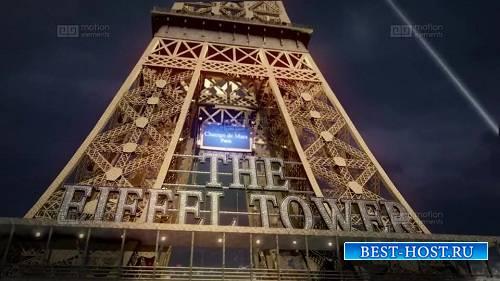 Эйфелева башня (Парижская Эйфелева башня) Слайд-шоу - Шаблоны After Effects