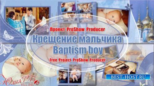 Проект для ProShow Producer - Крещение мальчика