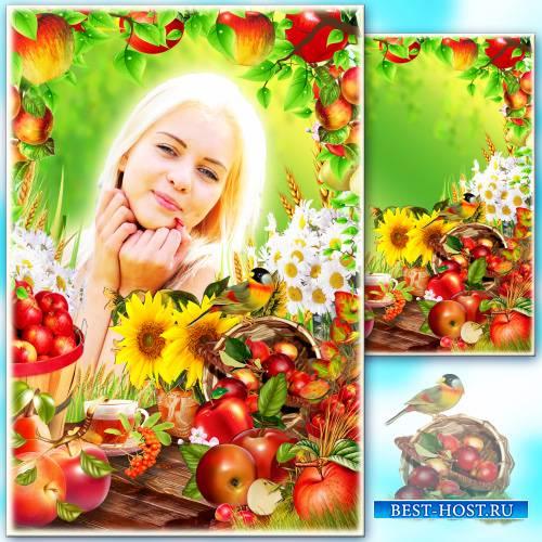 Рамка для фото - Яблочный Спас
