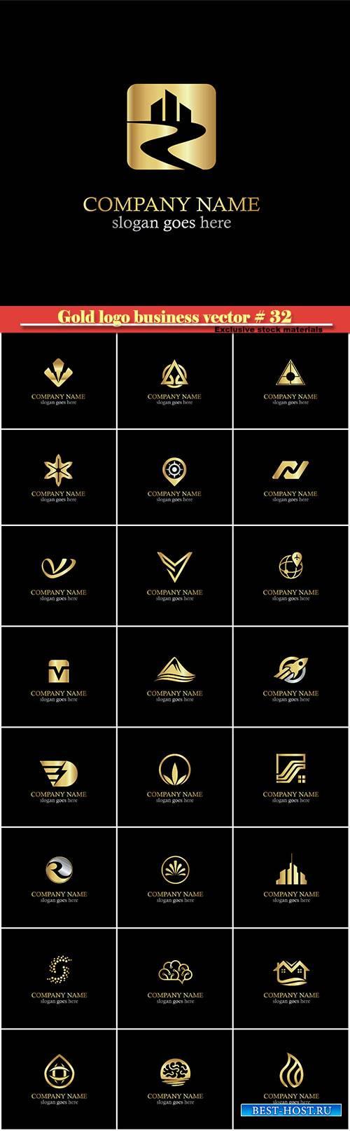 Gold logo business vector illustration # 32
