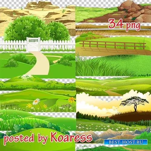 Png клипарт для дизайна - Рисованые холмы, горы, луга и другие элементы пейзажа (часть 1)