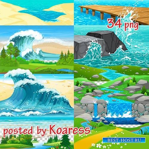 Png клипарт без фона - Песчаные пляжи, реки, волны, море и другие элементы пейзажа (часть 2)