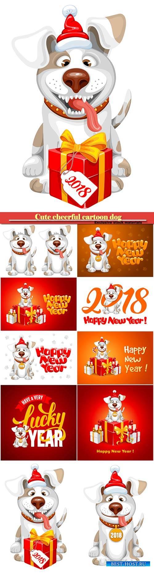 Cute cheerful cartoon dog, symbol 2018 year, Christmas and New Year vector  ...