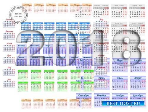 Календарная сетка формата А3 на 2018 год в формате PSD и PNG