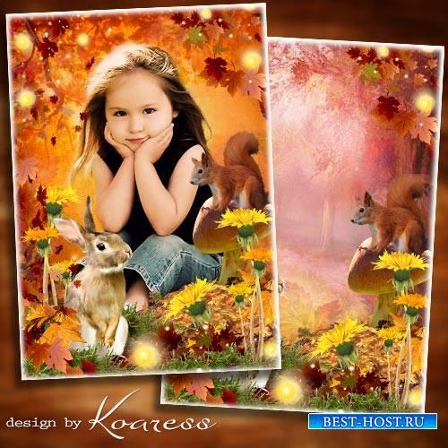 Осенняя рамка-коллаж для детских портретов - Осень в лесу