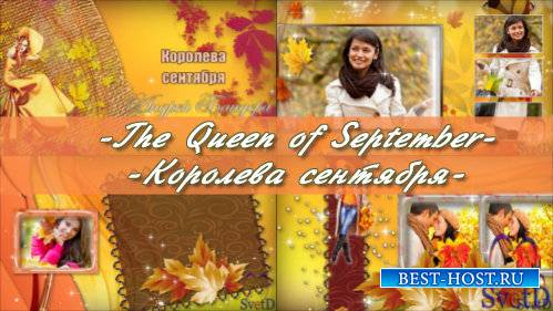 Проект для ProShow Producer - Королева сентября