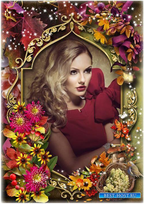 Красивая рамка для оформления фото - Осенняя грусть
