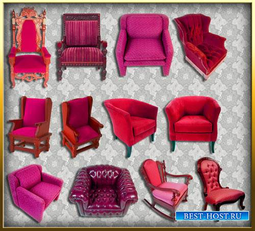 Фотошоп png - Кресла