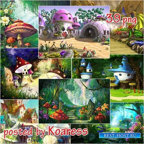 Детские сказочные фоны - Волшебная страна