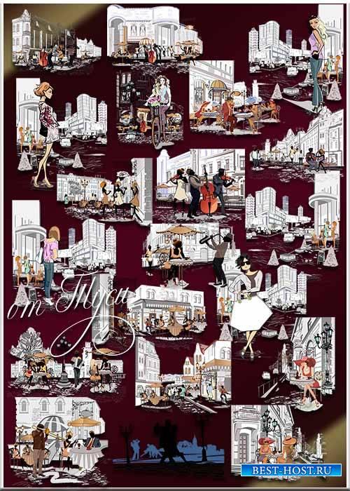 Городские зарисовки - Клипарт