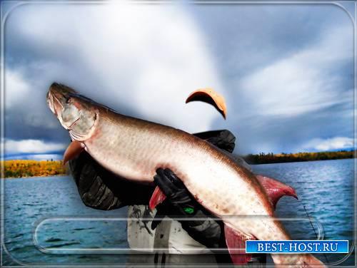Мужской шаблон - Рыбак и его улов